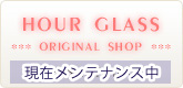 HOUR GLASS ORIGINAL SHOP